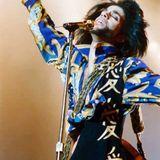 Prince Midtempo Mix