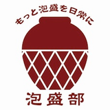 泡盛部BGM for 残波