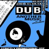 ANOTHER MUSIC COLLECTION CD5 #DUB - GgSelekta