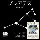 SATOSHI FUMI mix in JULY 2018