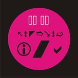 Nerve 2013-05 Mix