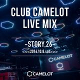 <<<2016.10.8 SAT>>>CAMELOT 11th Anniversary Day.2 LIVE MIX By DJ U5