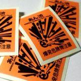UNREAL:Shibuya 2011 FINAL (2011.12.23)