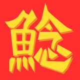 4-7-2015 Namazu's Beatz2Melt2 presents Sol Rising  DJ Set