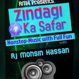 Rj Mohsin On Air Radio Masti Express