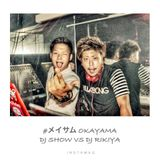 DJ SHOW VS DJ RIKIYA MIX 2016 VOL.1