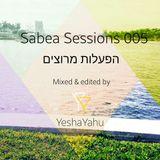 Sabea Sessions 005