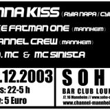 Anna Kiss Live @ STORM! Mannheim, Germany - 26 Dec 2003 - UKG Vinyl Set