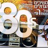 LA MUSIC EN SUS MEJORES MOMENTOS ROCKAS 70 80 DJ HAROLD