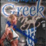 GREEK NEW REMIX 2013 BY-KOSTIS(makman)