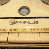 Headz.FM episode #136: new Jazzanova / Nu Guinea / Ebo Taylor / Jimi Tenor / E Ruscha V / Aera