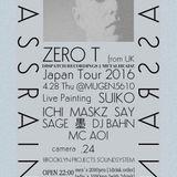 Zero T Loves Japan Mix