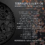Технодинамика - Revelation by Andrey Yashchenko