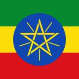 Live @ The Brickhouse, Addis Ababa (DJ Set) 21/04/19