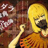 16/6/11DJ Zong音ノ瀬会mix(Vocaloid-Only)