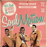 SoulMotion - January 2016