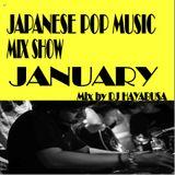 クジラ商店 1月 J-POP MIX 四年目