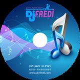 דיסק הלהיטים של די ג'יי פרדי - פסח 2017