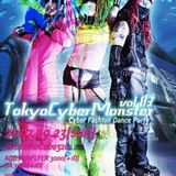 Live at Tokyo Cyber Monster 03 (2007) #1
