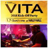 DJ TAG Live at VITA 2018 Kick-Off Party 1/7/2018