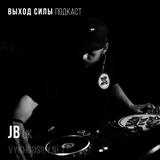 Vykhod Sily Podcast  - JB Guest Mix