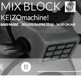 block.fm Fresh Spring 春爛漫 mix 2016
