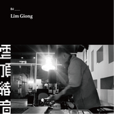 Sound Upon Clouds vol. 03 - 林 強 Lim Giong