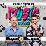 Back2Black || 107.5FM Radio Haifa-By Gal Malka & Asaf Amos || Show 17|| 26 February 2015