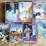 Maghreb Sharit Mix No 4 - Gimbri Special