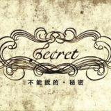 DJ SaMS㊣周杰伦慢摇专辑Secret