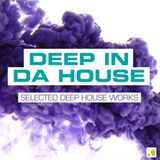 Deep House Mixtape #1