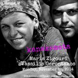 Kanakemata presents Vassilis Gerontakos + Maria Zigouri
