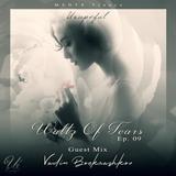 Urapeful Pres. Waltz Of Tears Ep. 09 (Guest Mix by Vadim Bonkrashkov)[05.12.18]