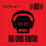 Robot Groove Radio Show 001 - No One Name  (Jun 2017)