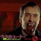 ONK_Emission2_Hammer Film