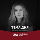 Тема дня — Тричі затриманий за пиятику водій скоїв ДТП — 13/03/2019