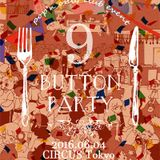9BUTTON PARTY#12 再現Mix