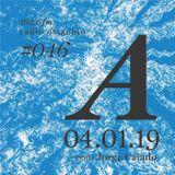 #46 Uma Espécie de Azul @ Rádio Oxigénio (04.01.19) [english version]