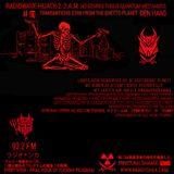 Hellboii - Radiowave HiJack #21 - MixExperimEntz - X-EnemyOfTheState