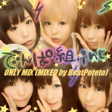 DEMPAGUMI.inc ONLY MIX (MIXED by BeatPoteto)