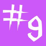 5 Minuten Harry Podcast #9 - Eine lange lange Treppe