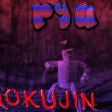 Mokujin :)