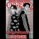 MONTHLY KOREAN HIPHOP MIX VOL.18