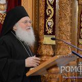 Ομιλία Ηγουμένου Εφραίμ στον Άγιο Δημήτριο (ΔΗΜΗΤΡΙΑ)