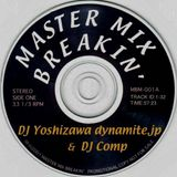 MASTER MIX BREAKIN'  (rec.2001年)
