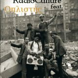 Hip-Hop RadioCulture with Oplistis 19-01-18