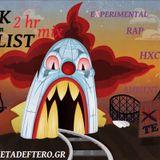 Black-List 31-3-17