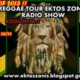 "BEST OF 2013 ""REGGAE TOUR EKTOS ZONIS RADIO SHOW""26DEC2013 RODON95FM / 4,30hrs"