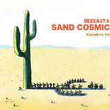 sand cosmic - episode 1