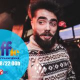 Shuffle Show Darik Radio - 12.03.2018 - Boyan Levchev + Brand New Tunes #212